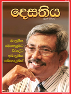 desathiya_june_2011_cover